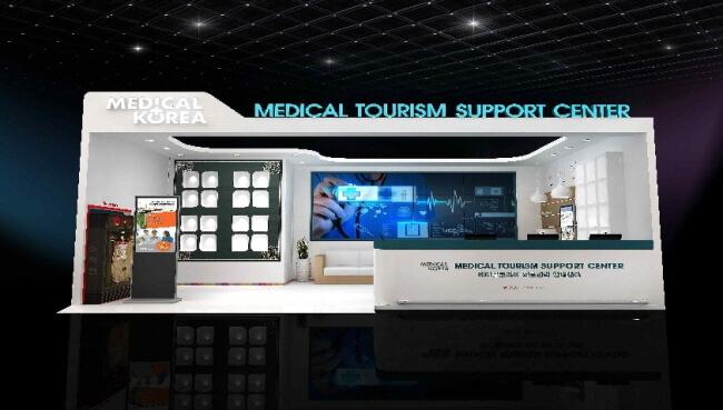 [Korea] Temui Wisata Medis Korea di Bandara Internasional Incheon!