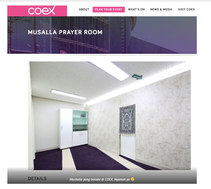Mushola di COEX Artium, Seoul