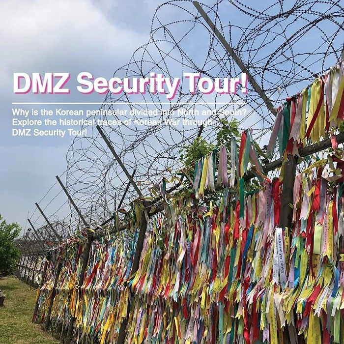 DMZ Security Tour