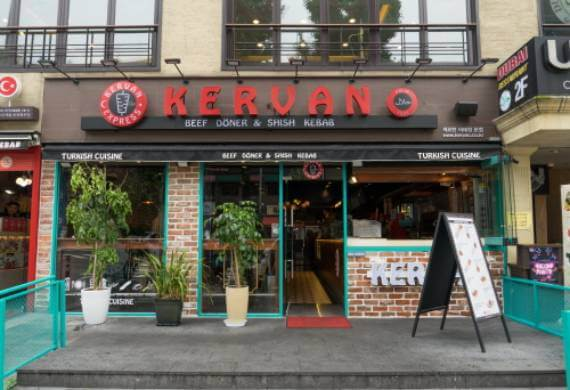 Kervan Turkish Restaurant (Itaewon Branch)