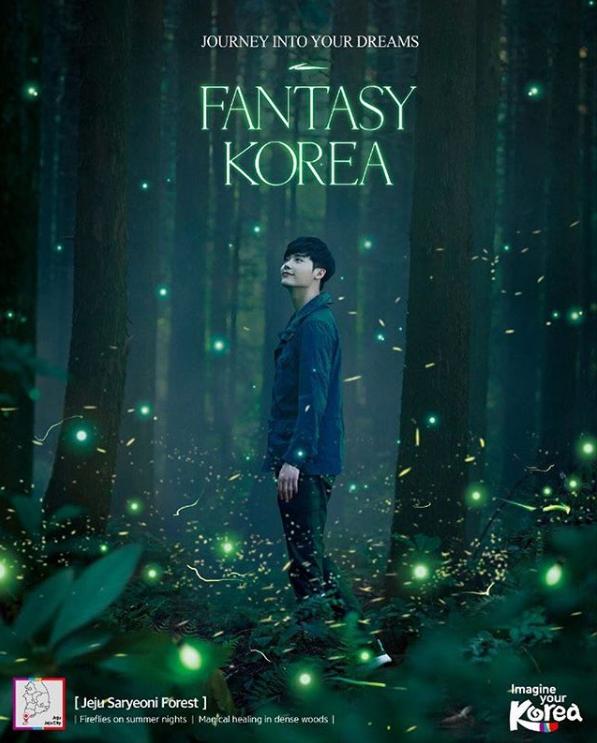 Duta Baru untuk Promosi Pariwisata Korea ke Luar Negeri, Lee Jong Suk!