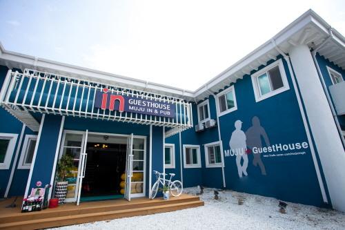 Muju in GuestHouse - Goodstay
