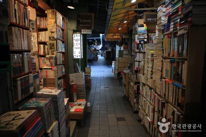 Jalan Buku Bosu-dong