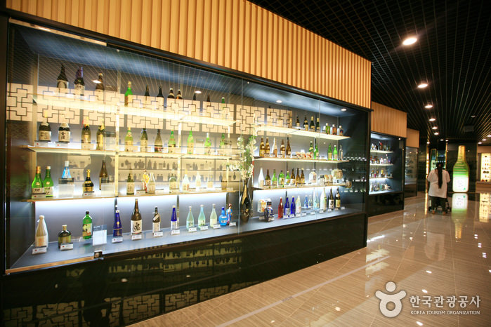 Museum Good Day (Soju)