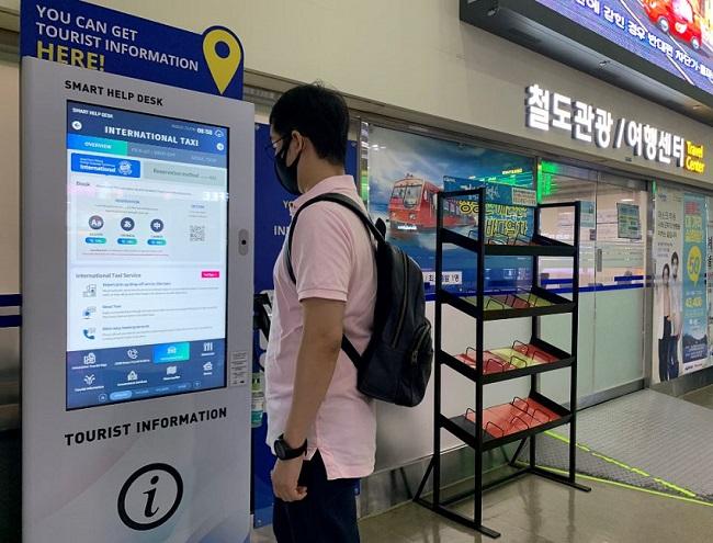 Gunakan KTX Smart Help Desk untuk Menemukan Info Perjalanan