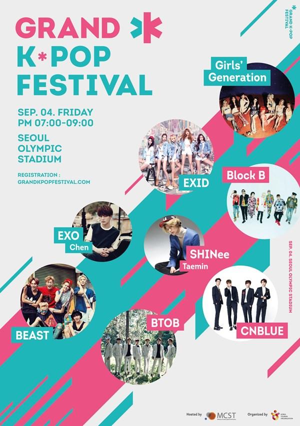Festival Grand K-Pop untuk Semua Penggemar K-pop di Seluruh Dunia