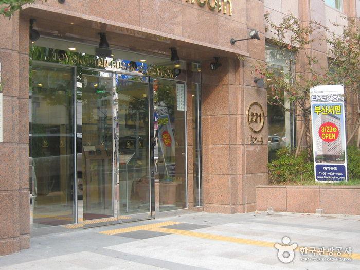 Toyoko Inn Hotel - Busan Seomyeon