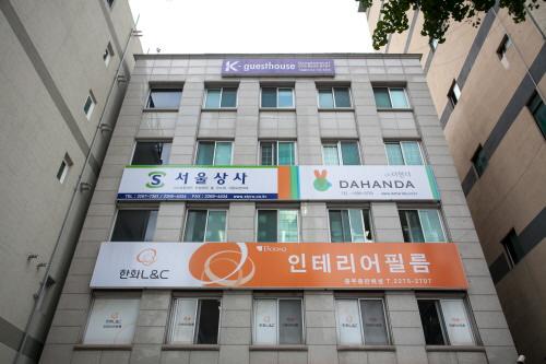 K-guesthouse Dongdaemun 1 - Goodstay