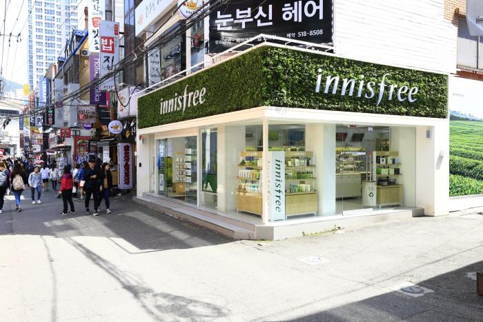 Innisfree Cabang Universitas Nasional Busan [Kualitas Korea]