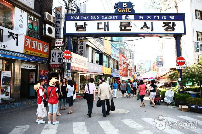 Pasar Ginseng Namdaemun