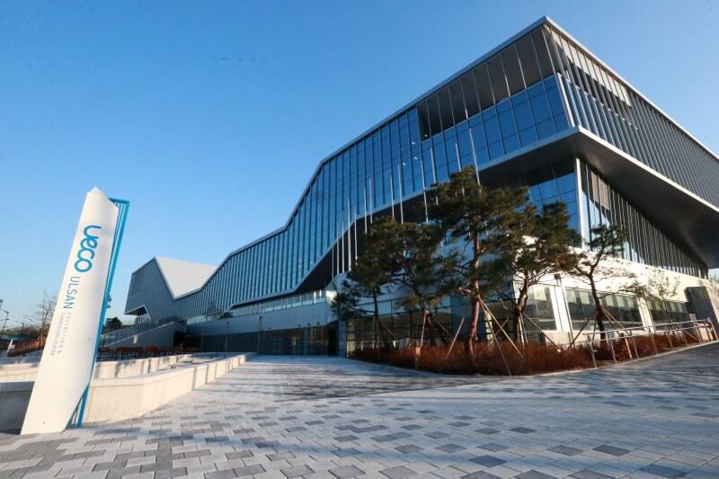 Korea Menyambut Pusat Konvensi Baru di Kota Metropolitan Ulsan