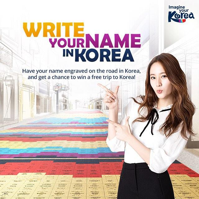 """Partisipasi dalam Kampanye """"Write Your Name in Korea"""" Menangkan Perjalan Gratis ke Korea"""
