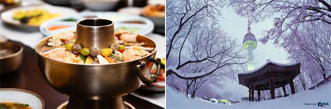 2015 Korea Tourism Foto Kontes