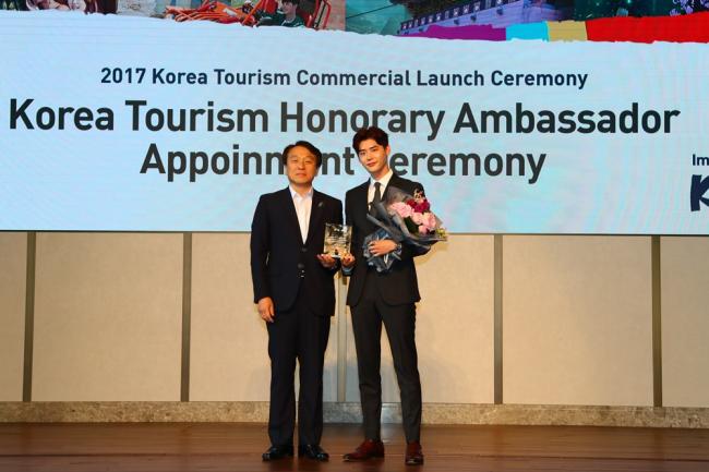 Lee Jong Suk, Duta Kehormatan Pariwisata Korea 2017!