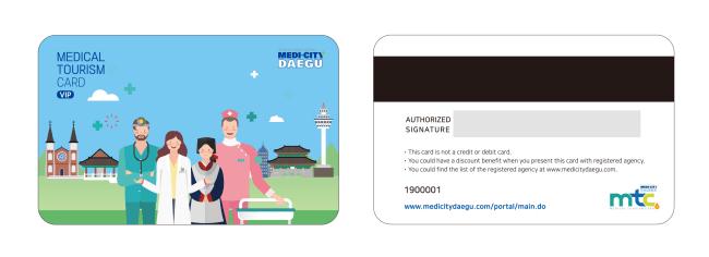 Manfaat Berlimpah untuk Wisatawan Medis Internasional di Daegu