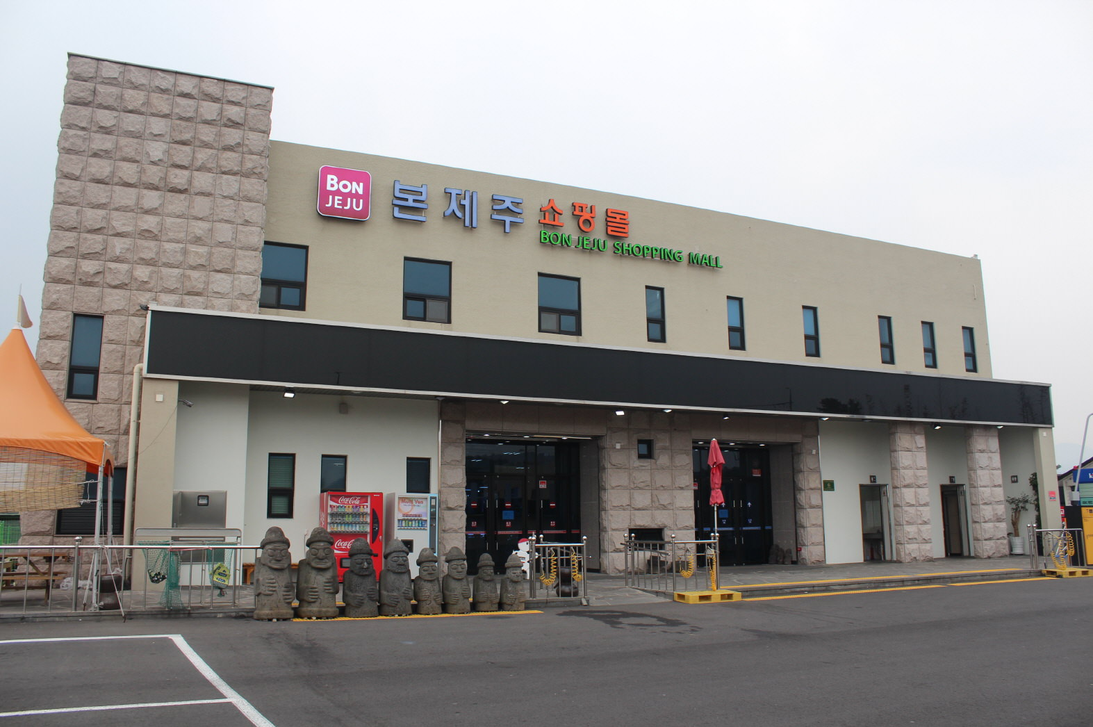 Bon Jeju Shopping Mall