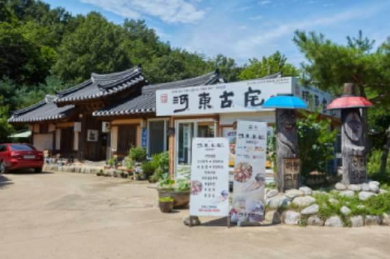 Hahoematjib Gyeongsangbuk-do