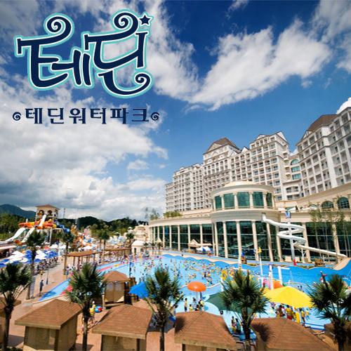 Tedin Family Resort