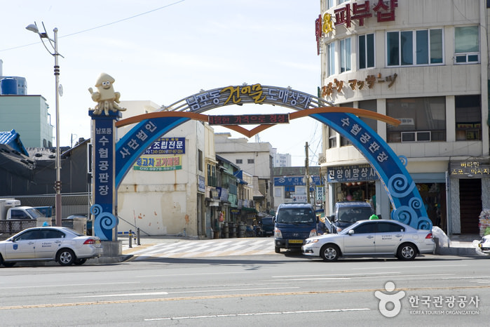 Dried Seafood Market Busan