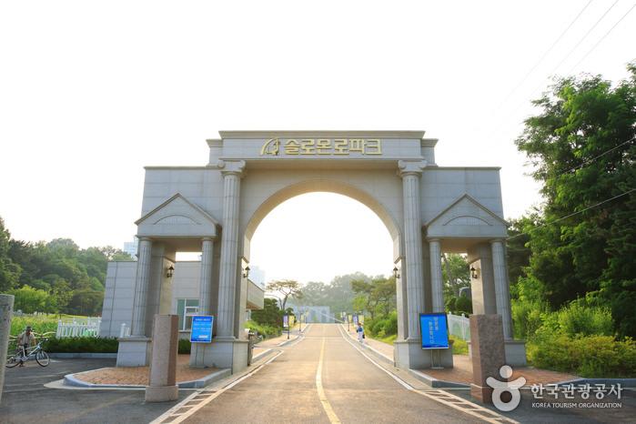 Taman Hukum Solomon
