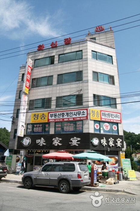 Restoran Migayeon