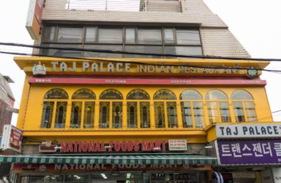 image_Taj Palace Seoul