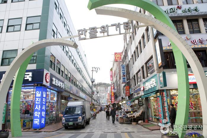 Jalan Manmul Gwangbok-ro