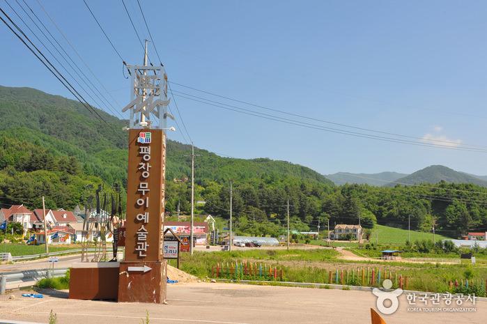 Pyeongchang Mooee Arts Center