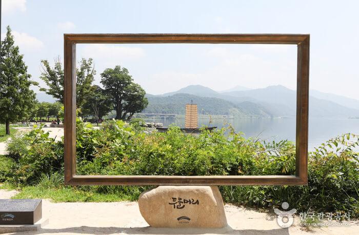 Yangpyeong Dumulmeori