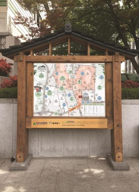 Papan Informasi Wisata dalam Bahasa Indonesia dan 7 Bahasa Lainnya di Itaewon, Seoul