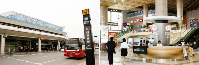 Gimpo International Airport Bebas Visa untuk Transit ke Pulau Jeju