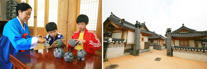 Gongju Hanok Village