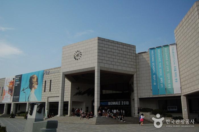 Pusat Kebudayaan dan Kesenian Daegu