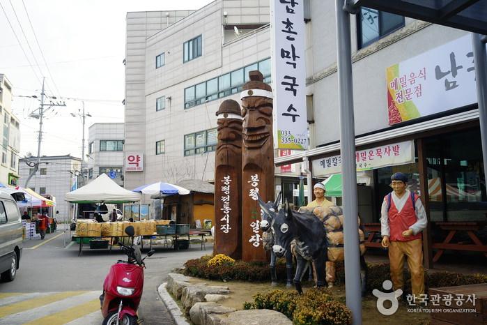 Pasar 5 Hari Bongpyeong