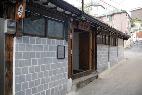 Manaedang Guest House