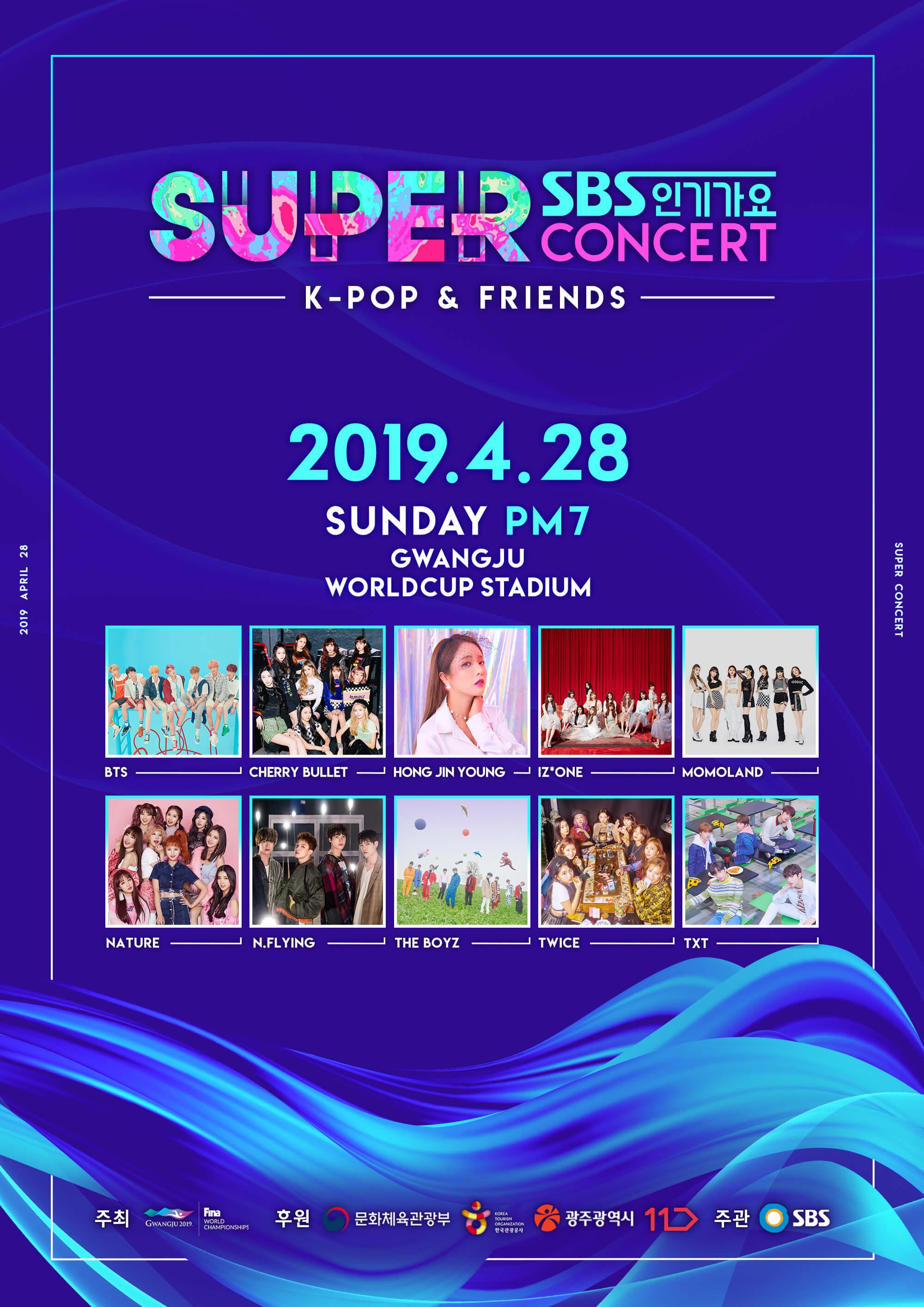 SUPER KONSER SBS INKIGAYO 2019
