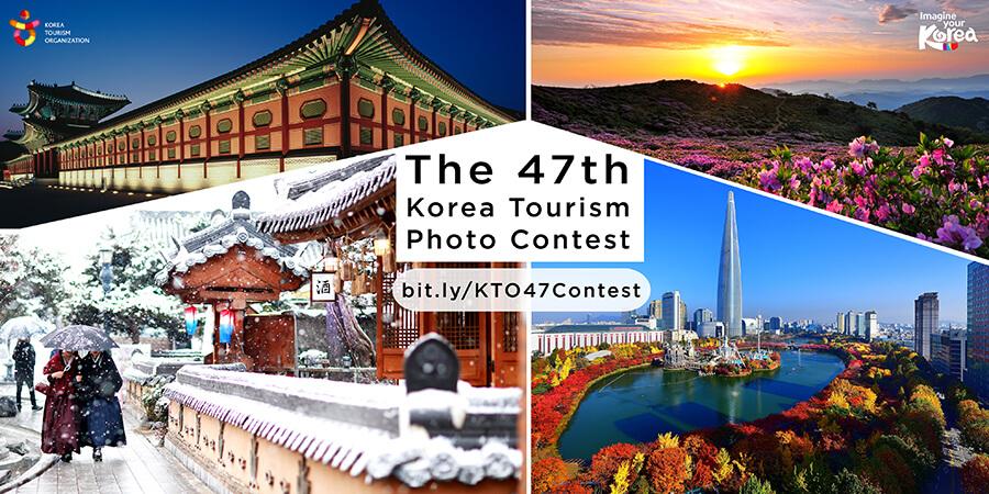 KONTES FOTO PARIWISATA KOREA KE-47