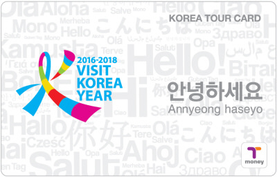 Kartu Perjalanan Eksklusif untuk Wisatawan, Korea Tour Card