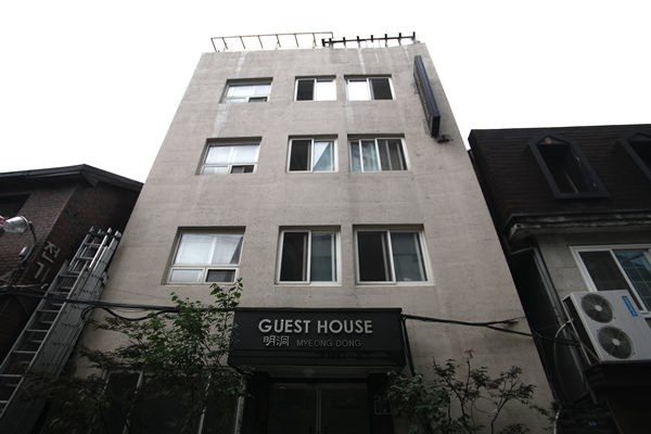 Myeongdong Guest House