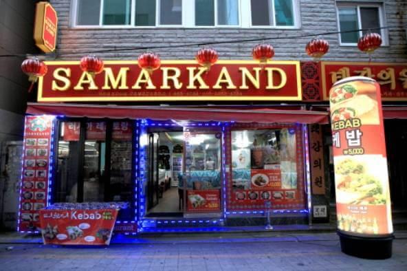 image_Samarkand (Busan)