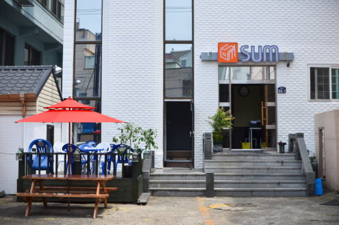 Sum Guesthouse - Goodstay