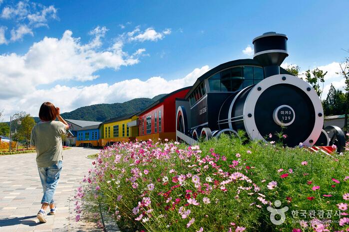 Desa Kereta Seomjingang