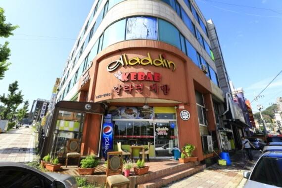 Aladdin Kebab