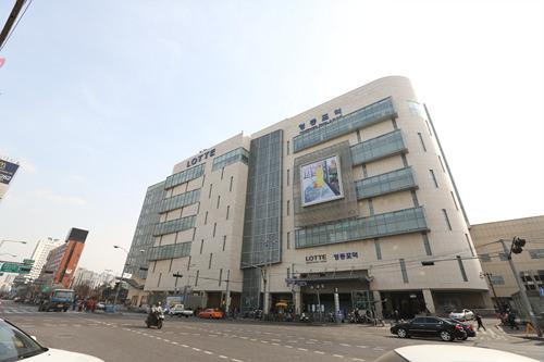 Stasiun Yeongdeungpo