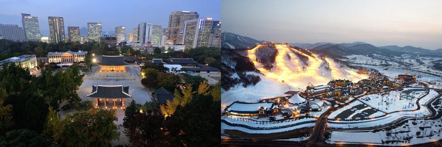 Korea Peringkat ke-2 Best in Travel 2018 oleh Lonely Planet!