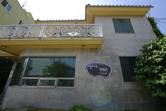 Ajabang Gyeongsangnam-do