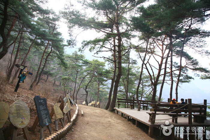 Sanmagi-yetgil Trail