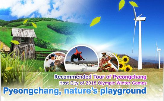 Pyeongchang, Taman Bermain Alam
