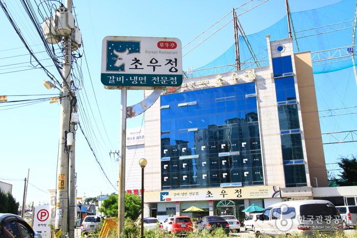 Restoran Choujeong