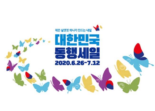 Korea Donghaeng Sale 2020 Dibuka